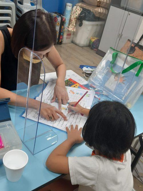 Early Learning Programme (ELP)